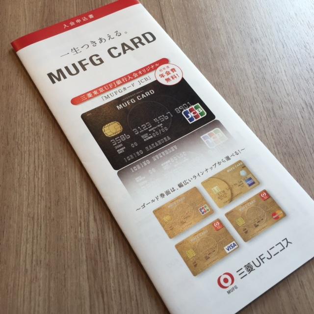労災保険のメリット制について - mhlw.go.jp